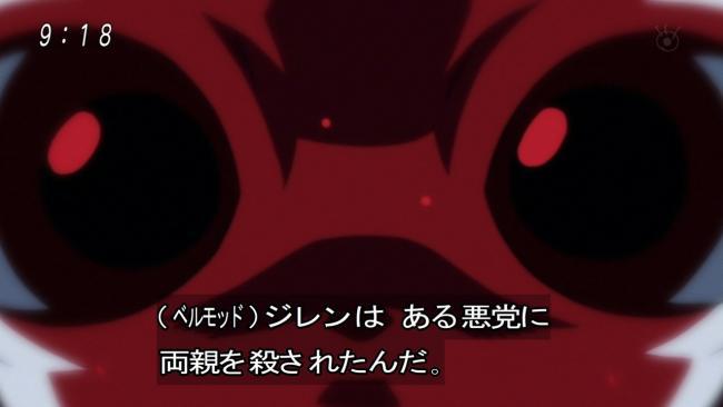 【悲報】ドラゴンボール超のジレン過去回、外国人にも不評の模様・・・・