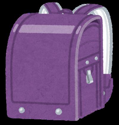 【悲報】女の子のランドセル、紫が主流に