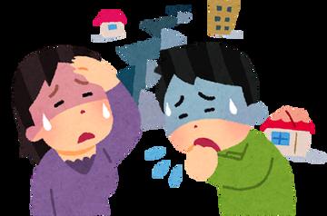 元欅坂46の今泉佑唯が新型コロナ感染、現在は自宅療養中