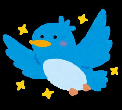【朗報】鈴木光さん、Twitterを開始