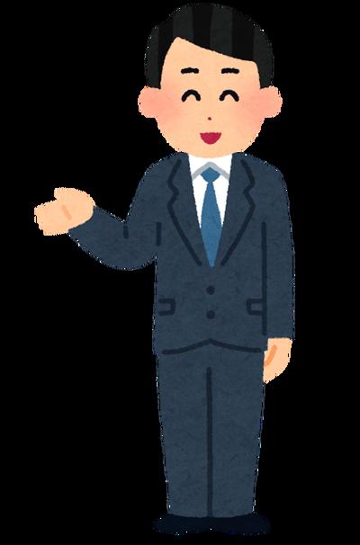 【凄い】ダウンタウンの元マネージャーが出世して吉本興業取締役ってすごない?