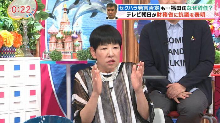 和田アキ子(68)「女性として言わせてもらうが日本の女性は地位が低い」