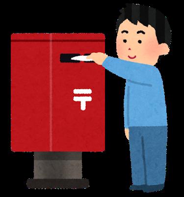 札幌市役所隣りにある日本一可愛い郵便ポストwwwwwwww