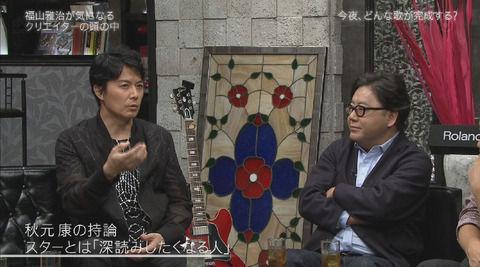秋元康「欅坂46の平手友梨奈にしても山口百恵にしても、ああいう人たちって一挙手一投足が深読みさせるんだよね」