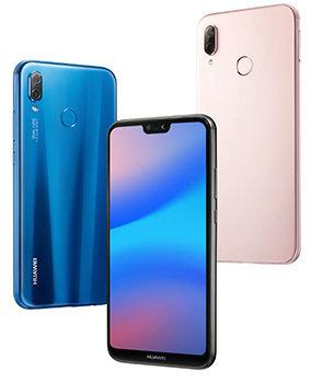 Huawei(フアウィイ)とかいう謎の無名スマホメーカー、ついにiPhoneの売上を超えてしまう