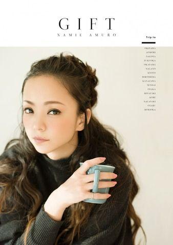 安室奈美恵の素顔がかわいいwwwww