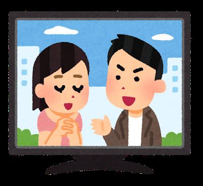 【画像】NHK「おはよう日本」で女子アナが放送事故wwwwww