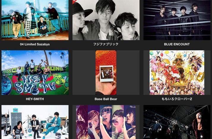 """ももクロ出演『JAPAN JAM 2019』同日に フジファブリック&10-FEET 出演決定!""""第4弾出演アーティスト"""" 発表 & """"第4次先着先行"""" 開始!"""