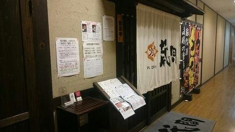 【ヤクザ】ちゃんこ料理店殺人男・浜野慶治のヤバすぎる過去が発覚…(画像あり)