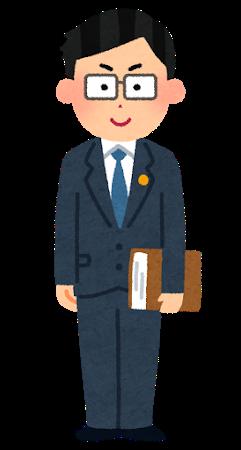 日本の弁護士ら100名弱「徴用工訴訟問題、国際裁判所でも日本負ける」根拠は個人請求権は消滅していないからとのこと