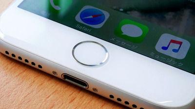 【画像】iPhoneからホームボタンとイヤホンジャックがなくなった!→外付けタイプがあるぞ!