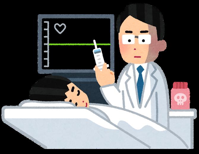 日本で外科医がコロナウイルスに感染