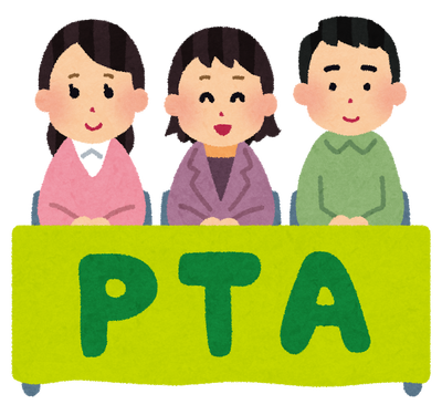 ベルマーク作業にママさんバレー…PTA活動の無意味な招集に怒り