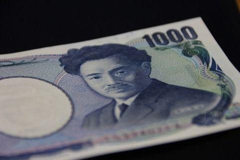 【怒報】コンビニで店員から破れた千円札渡された結果・・・