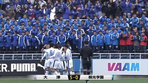 【悲報】全国高校サッカー選手権でワンサイドゲームが多発