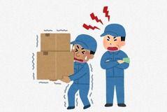 「日本で外人を働かせてたら日本経済は復活だ!」←これ