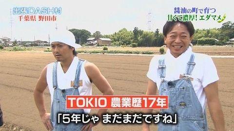 【悲報】TOKIO、嵐の櫻井翔にブチ切れ…理由が…(画像あり)