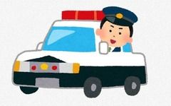【速報】受刑者脱走 広島市で身柄確保