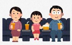 【悲報】今夏の金曜ロードショー、アニメ映画ばかり…