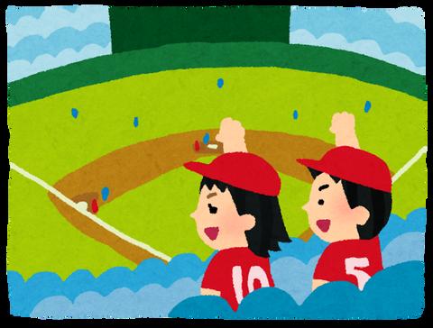 【悲報】ヤフーの社員さん、野球観戦禁止に