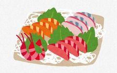 考えてみたら高温多湿の日本で生魚を食べる文化が生まれたって不思議じゃね?