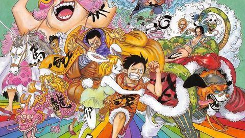 尾田栄一郎「ONE PIECE」表紙カバーでとんでもないことをやらかす・・・