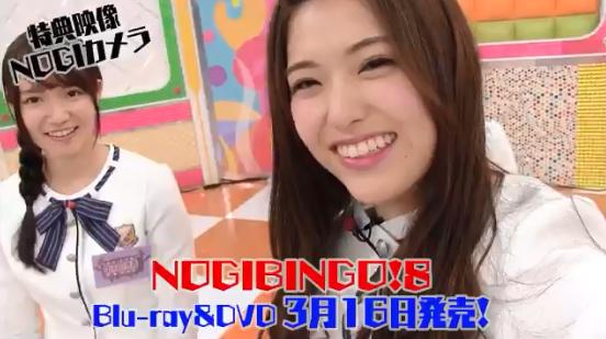 【乃木坂46】「NOGIBINGO!8 BD&DVD」特典映像にNOGIカメラ!松村沙友理が3期生を紹介するはずが!?