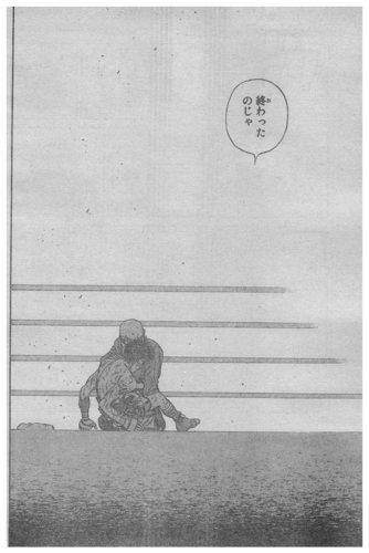 【悲報】はじめの一歩、主人公が2回連続KO負け!一歩はほぼほぼ再起不能の模様