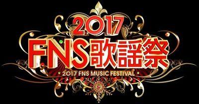 FNS歌謡祭第1夜の平均視聴率wwwwwwwwwww