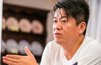 【悲報】堀江貴文さん、タクシー運転手にマジギレwwwwwwwwww