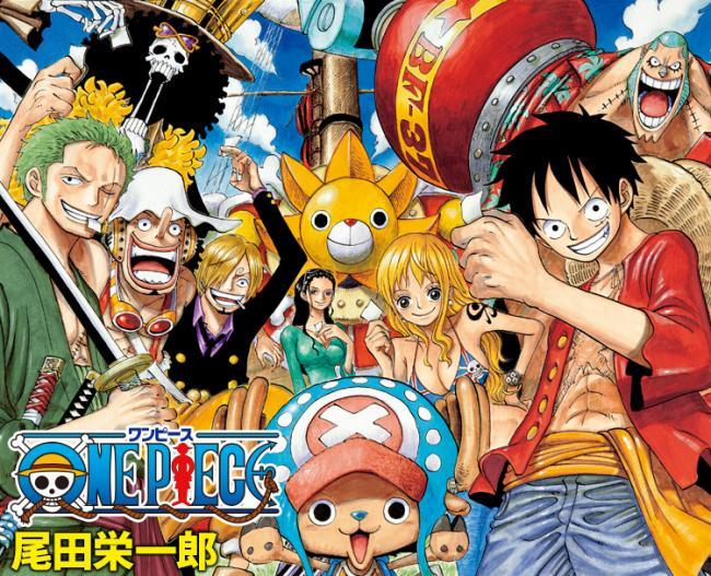 尾田栄一郎「『おれは、海賊王になる!』なんて言葉を選ぶような僕だったらルフィというキャラは描けなかった」