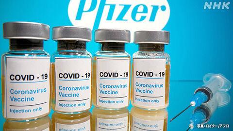 【悲報】女さんが2回目のコロナワクチン接種した結果 → 100万円以上失ってしまう・・・