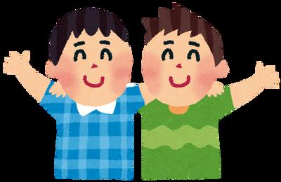 ロンブー田村淳、相方の亮と笑顔2ショット公開キタ━━━━(゚∀゚)━━━━!!