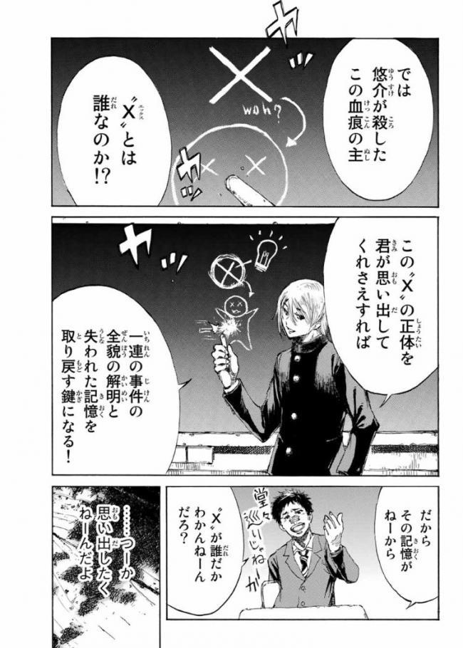 【画像】マガジン漫画家、中学レベルの英語ができない