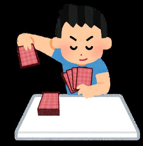 【仰天】カードゲーマーさん、産まれたばかりの赤ちゃんをカードで囲ってしまうwwwww(画像あり)