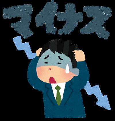 【悲報】NHK3年連続赤字……お前ら受信料払えよ……