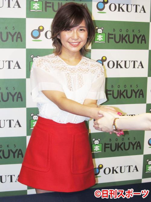 【芸能】AAA宇野実彩子(30)、恋愛対象年齢引き下げ「25歳くらい」