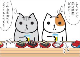 【悲報】「回転寿司店」の倒産件数が急増