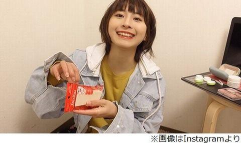 【画像】中国のガッキーがマジでガッキー