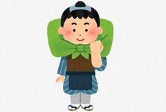 やっぱ江戸時代の時代劇は邪馬台国の話とかしてたの?