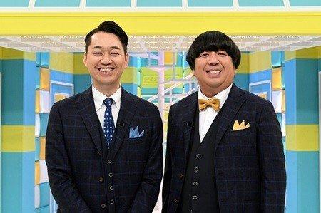 【速報】バナナマン日村勇紀、ラジオ生放送で謝罪キタ━━━━(゚∀゚)━━━━!!
