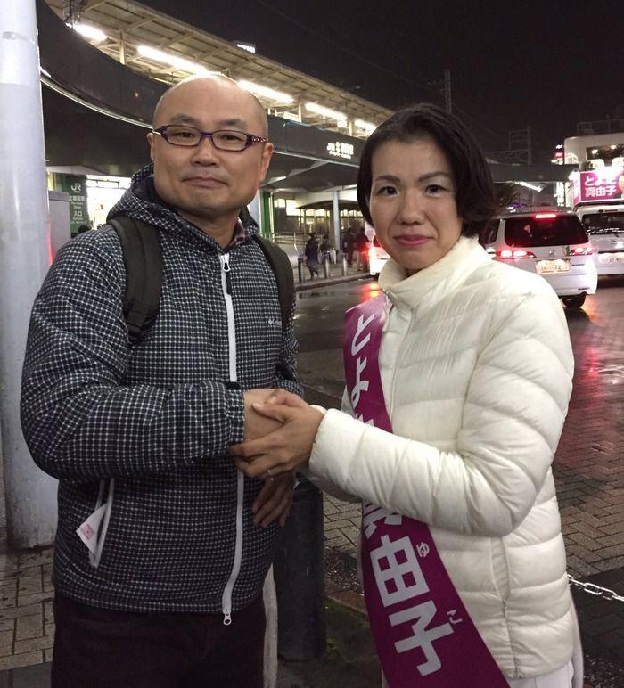 豊田真由子、自称ハゲ代表に許される「ハゲは怒っています」豊田「うちの夫もそうなので」H「代表して許します」