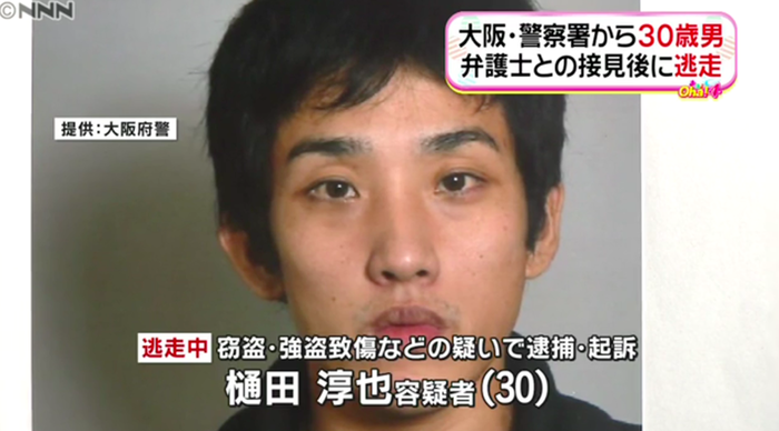 大阪で頻発するバイクでのひったくり、富田林署から逃走した容疑者と同じ手口