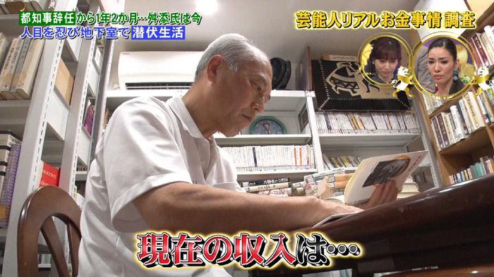 舛添要一、小室騒動に参戦「正義どころか金儲け第一主義、日本は終わる」