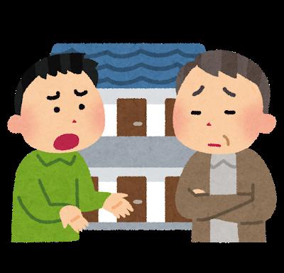 【新型コロナ】前澤友作氏「家賃は待ってもらっていい」経済悪化に提案