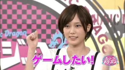 【朗報】本田翼、YouTubeでゲームチャンネル開設キタ━(゚∀゚)━!!22日初回生配信!