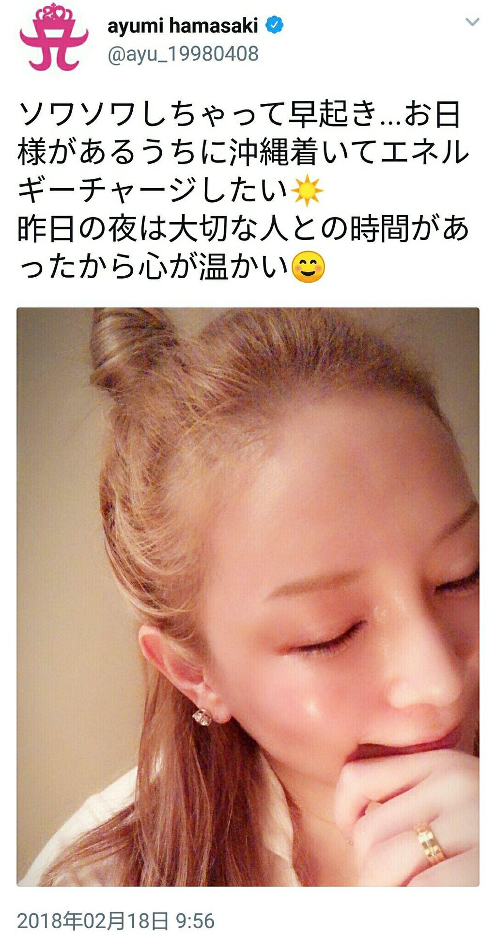 【悲報】浜崎あゆみ(39)さん、彼氏のTwitter誤爆により熱愛が発覚してしまう