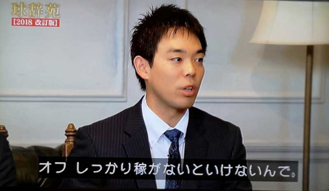 【悲報】秋山翔吾さん「浅村を見て、ああいう契約もあるのかと」「西武の年俸には不満あります」