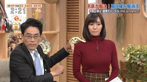 【速報】NHKにぐうヤバ女