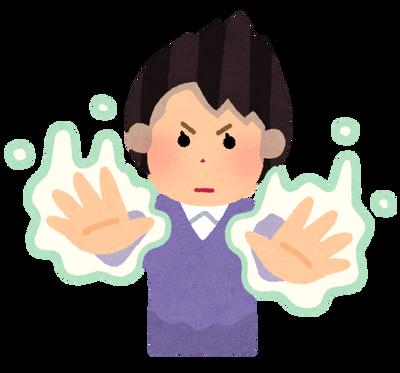 御坂美琴「あーしの電気が効かない…!?好き!」←じゃあルフィにも惚れるんか?